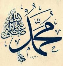 kaligrafi-nabi-muhammad-saw_823642384