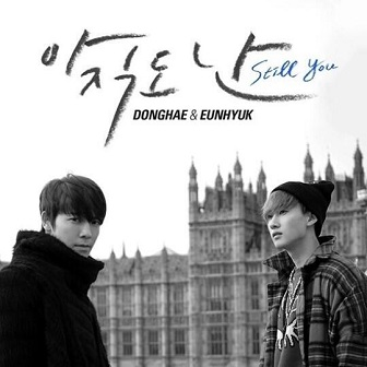 donghae-eunhyuk-still-you